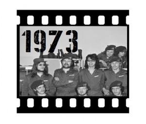 1973 (Small)