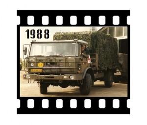 1988 (Small)