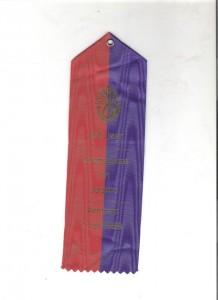 1989 Grenadier 1
